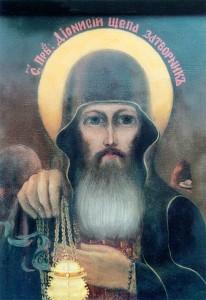 Преподобный Дионисий Щепа, затворник Печерский