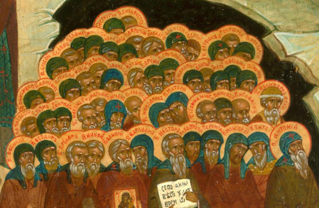 Преподобные Киево-Печерские (в Ближних пещерах)