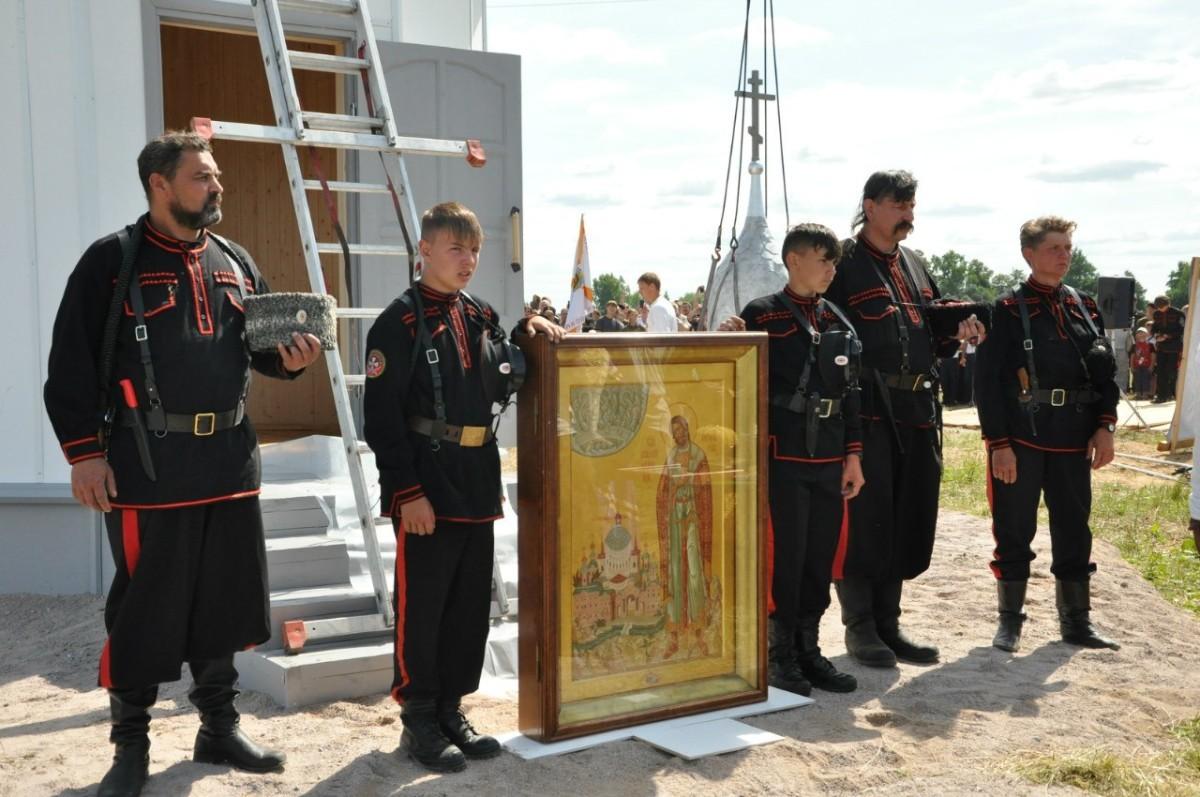 Освящение часовни во имя святых страстотерпцев Бориса и Глеба
