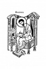 Праздничное Евангелие и Апостол