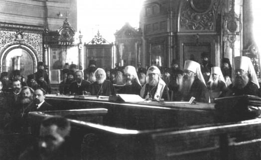 Поместный Собор Православной Российской Церкви (1917—1918 гг.)