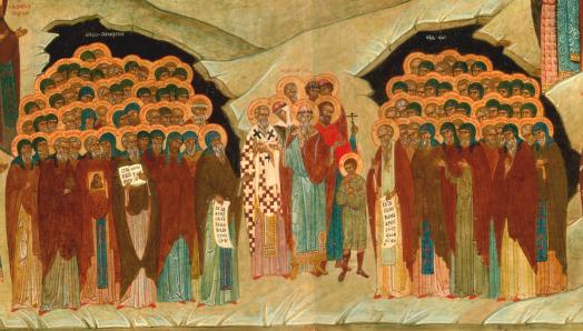 Преподобные Отцы Киево-Печерские