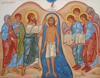 Крещение Господне. Икона, Греция