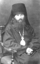 Василий Кинешемский
