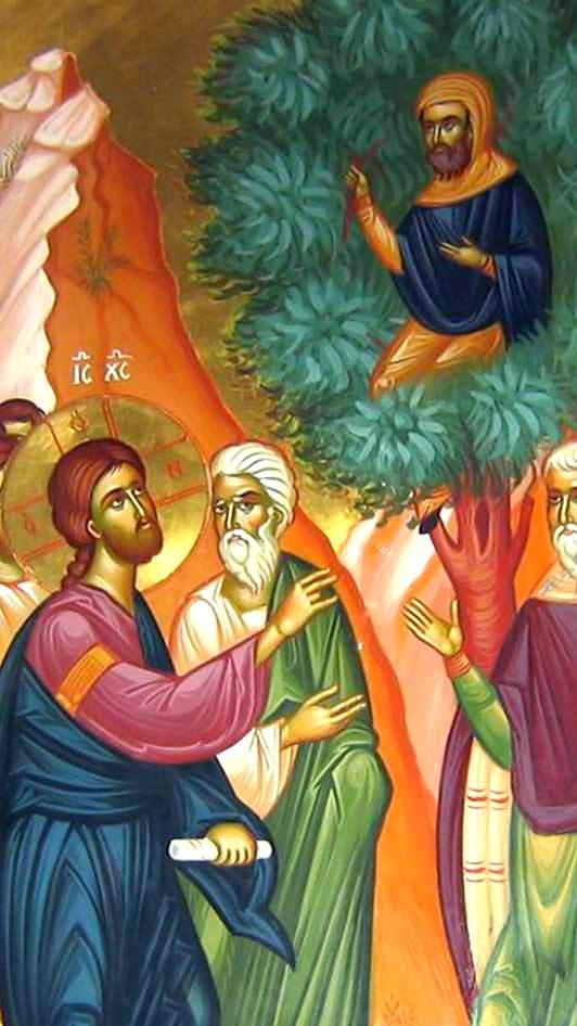 О исповедании веры во Христа