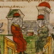 Историческая наука о князе Владимире
